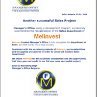 583 sales project