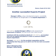 586 export project