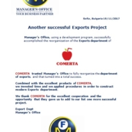 659 export project