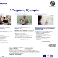 exportservices
