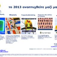 2013_camp