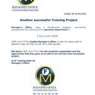 592 training_project-1