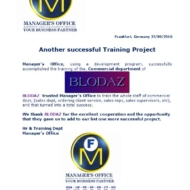 617 training project