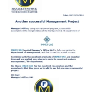 624 management project