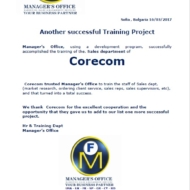 637 training_project