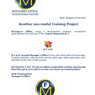 656 training_project