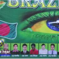 brazil 15