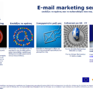 email_campaign_services