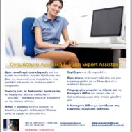 export assistant