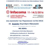 infacoma_invitation-page0001