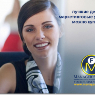 managersoffice.ru