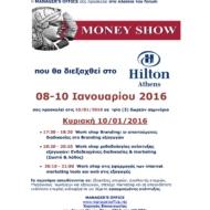 moneyshowhilton1
