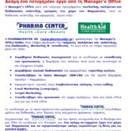 phrmacenter