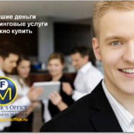 russian_managers_office_hr_team
