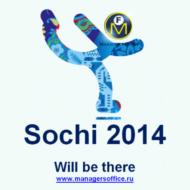sochi 2014_2
