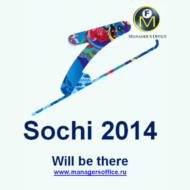 sochi 2014_6