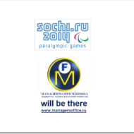 sochi paralympic games