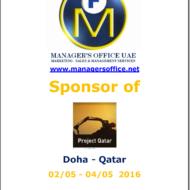 sponsor 2-5-16
