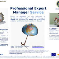 unique-export-services