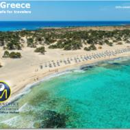 visit_greece_creta _island