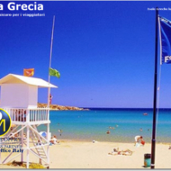 visit_greece_islands13