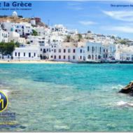 visit_greece_islands5