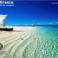 visit_greece_islands8