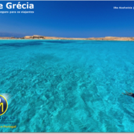 visit_greece_koufonisia _island