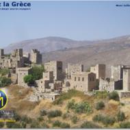 visit_greece_mani