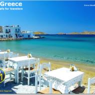 visit_greece_paros _island