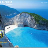 visit_greece_zakynthos _island