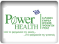 [www.managersoffice.net][920]powerhealth