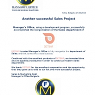 610_SALES_PROJECT