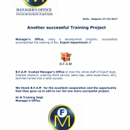 656 Training_Project-1