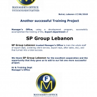 680 Training_Project-1