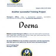 683 Training_Project-1