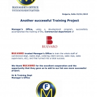 697 Training_Project-1