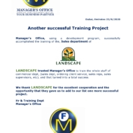 744 Training_Project-page0001 (1)